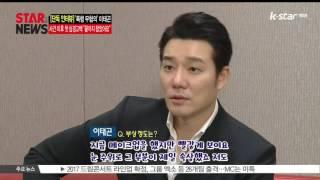 [단독]이태곤, '폭행 무혐의' 후 최초 심경고백 '어금니 물고 끝까지 참아'