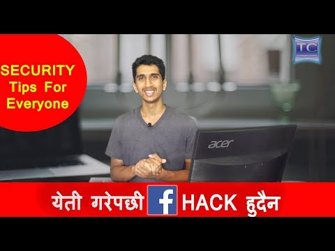 Secure Facebook Account From Hackers In Nepali