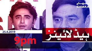 Samaa Headlines - 9PM - 25 April 2019