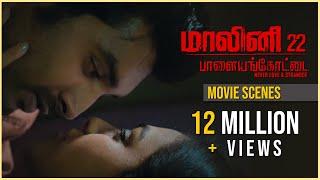 Latest Malayalam full movie
