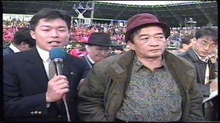 甲子園ボウル1990京大VS日大第4Q