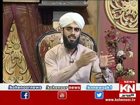 Istakhara 30 June 2021 | Kohenoor News Pakistan