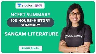 L25: Sangam Literature   100 Hours - NCERT History Summary   UPSC CSE - Hindi   Rinku Singh