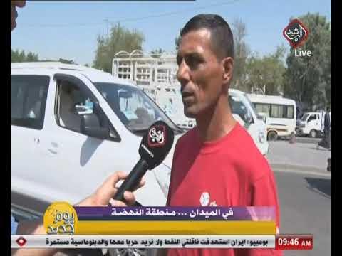 شاهد بالفيديو.. في الميدان من منطقة النهضة 2019/6/18