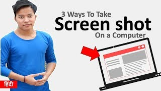 How To Take A Screen Shot on a Computer and Laptop ? PC mai Screenshot kaise lete hai hindi mai - Download this Video in MP3, M4A, WEBM, MP4, 3GP