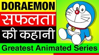 Doraemon - KTM [Download FLAC,MP3]
