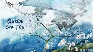 《 1 Hour 》Quan Sơn Tửu - Đẳng Thập Yêu Quân | 关山酒 - 等什么君