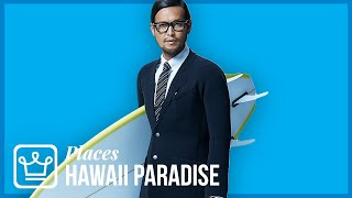 How Billionaires are Transforming Hawaii into their own Personal Paradise