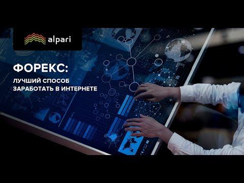 Торги форекс онлайн рубль доллар
