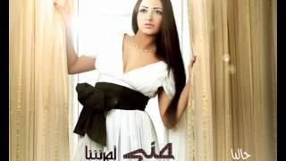 منى أمرشا - الوضع مايطمن | Mona Amarsha - Elwadhe'e Maytamen تحميل MP3