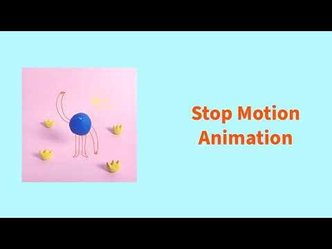 AEJuice Stop Motion Animation Course - YouTube