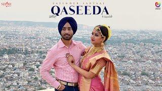 Satinder Sartaaj Lyrics - Qaseeda Full Song Lyrics | Beat Minister - Lyricworld