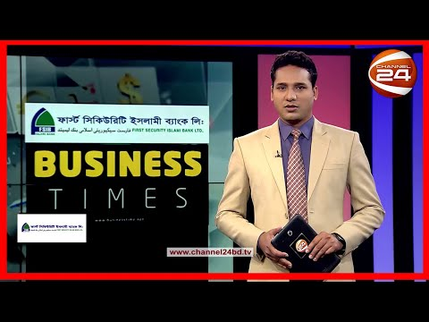 Business Times | Channel 24 | 10 Oct 2021