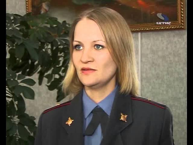 Полиция разыскивает нападавших на женщину