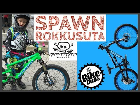 Spawn Rokkusuta 20 inch Bike Review