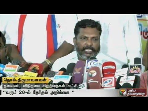 Viduthalai-Chiruthaigal-Katchi-to-release-second-list-of-candidates-tomorrow-Thirumavalavan