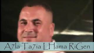 preview picture of video 'Ahla Rboukh Ray - (Hama RiGen)'