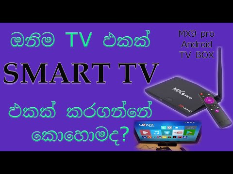 Download Review Mx9 Android Box Tv Video 3GP Mp4 FLV HD Mp3 Download