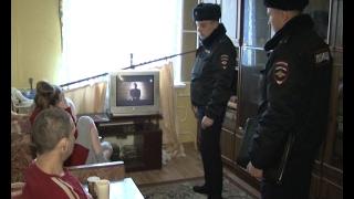 Старооскольские полицейские прикрыли наркопритон