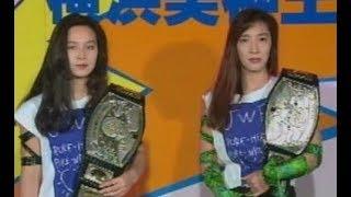 Mayumi Ozaki & Cuty Suzuki (c) vs. Mima Shimoda & Etsuko Mita