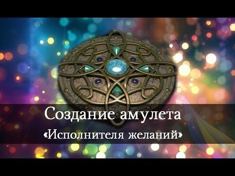 Вронский сергей алексеевич астрология суеверие или наука