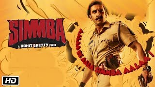 Simmba | FULL MOVIE Fact | Ranveer Singh, Sara Ali Khan, Sonu Sood | Rohit Shetty | December 28
