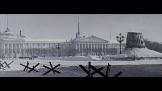 Стихи о блокадном Ленинграде. Защитникам и жителям блокадного Ленинграда посвящается!!!