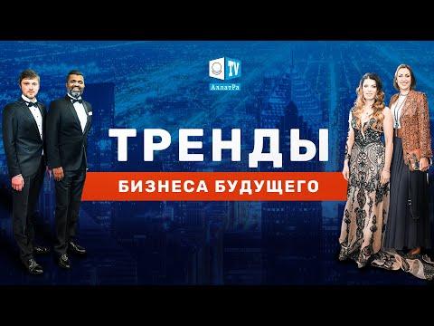 Каким будет бизнес завтра? Что говорят бизнесмены Украины