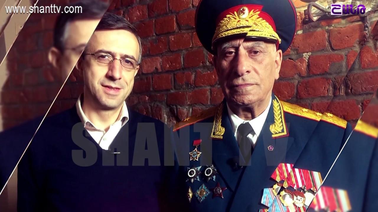 Ashxarhi Hayer-Norat Ter Grigoryanc