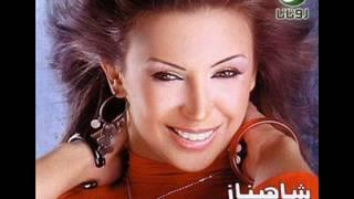 تحميل اغاني 03.Beyban Fe Eneik Hawak MP3