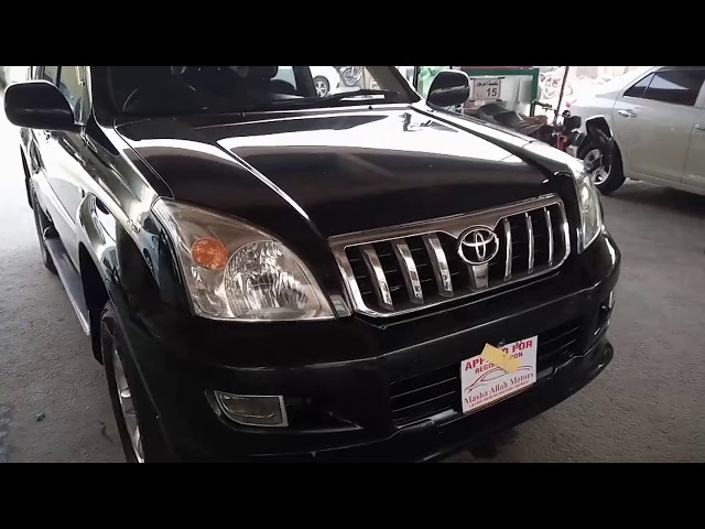Toyota Prado TX Limited 2.7 2005 for Sale in Multan