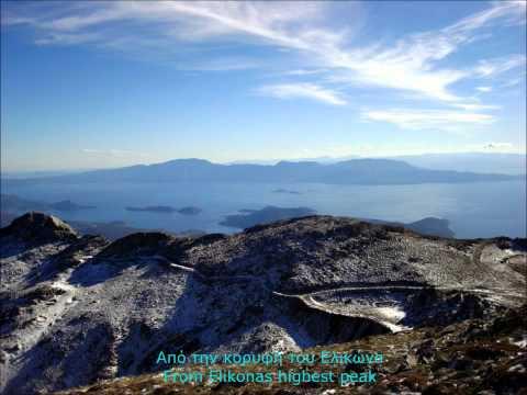 Φωτογραφικό υλικό από ορειβατικές και πεζοπορικές εξορμήσεις στα βουνά της Ελλάδας
