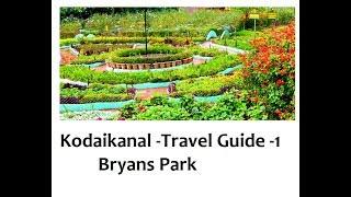 Kodaikanal Travel Guide -1   Bryans Park A place to have fun