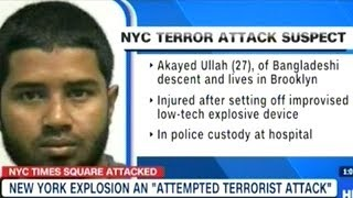 NYC BOMBER TOLD POLICE RECENT ISRAELI ACTIONS IN GAZA INSPIRED HIS ATTACK!