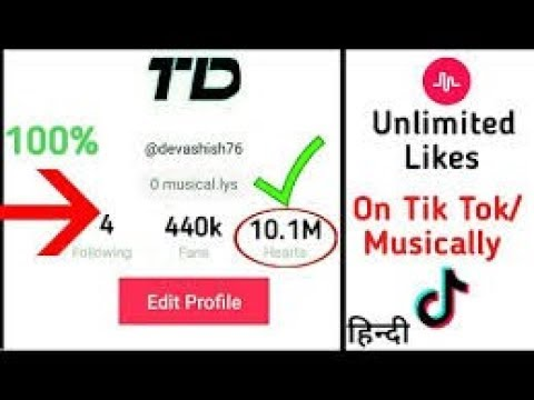 HOW TO INCREASE UNLIMITED TIKTOK HEARTS AND FANS 2019