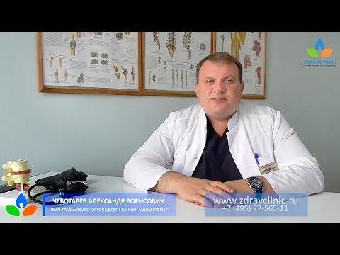 "О лечении артроза плечевого сустава - врач сети клиник ""Здравствуй!"""