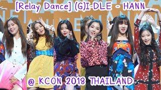 180930 [Relay Dance] (G)I-DLE - HANN @ [KCON 2018 THAILAND] COVER STAR K (Final Round)