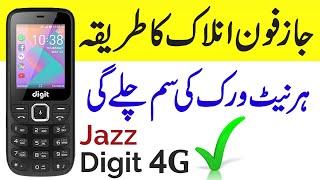 Jazz4G Digit Phone Unlock |  Unlock Jazz 4G Digit Phone All Network | Jazz 4g digit phone unlock