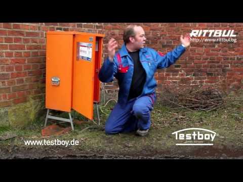 Testboy Light 500 – Универсална LED работна лампа от Testboy