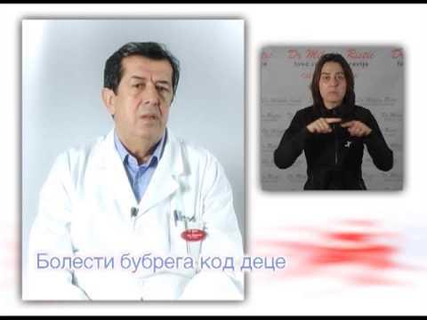 Klinici hiperglikemija dijabetesa melitusa