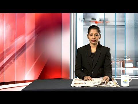 News Paper in Sri Lanka