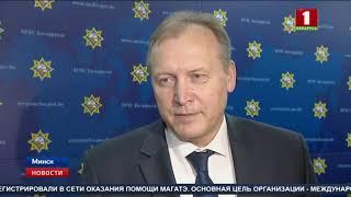 МАГАТЭ отметило высокий уровень готовности реагирования Беларуси на чрезвычайные ситуации на АЭС