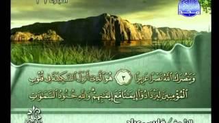 المصحف الكامل للمقرئ الشيخ فارس عباد الجزء  26