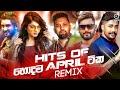 HITS OF APRIL | Zack N Remix | Dexter Beats Remix | Sinhala Remix 2020 | Sinhala DJ