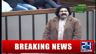 Ali Wazir Speech on Sahiwal Incident in National Assembly