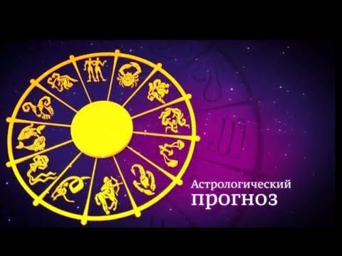 Ученые о астрологии
