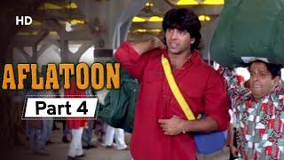 स्टेशन पर प्यार का इज़हार   Superhit Movie Aflatoon - Movie Part 4   Akshay Kumar - Urmila Matondkar