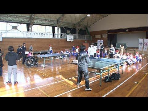 パラリンピアンが小学校に!車いす卓球の岡選手が地元の子どもたちと交流 岡山市