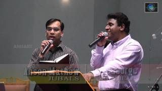 Malayalam Christian Song ~ Orikkalen Jeevitha Maruvil (Divine Melody Musical Night)