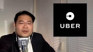 20170612b 的士牌價長線露曙光?Uber 撤離香港機會【大明燈 Big Beacon】 (孫柏文)